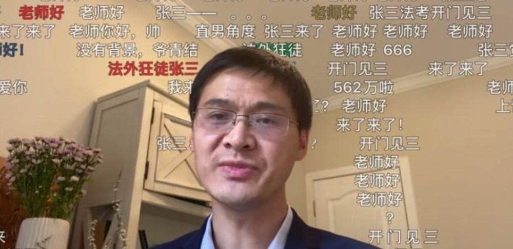 当老师,上综艺,B站最高人气up主,罗翔说刑法凭什么火出圈?