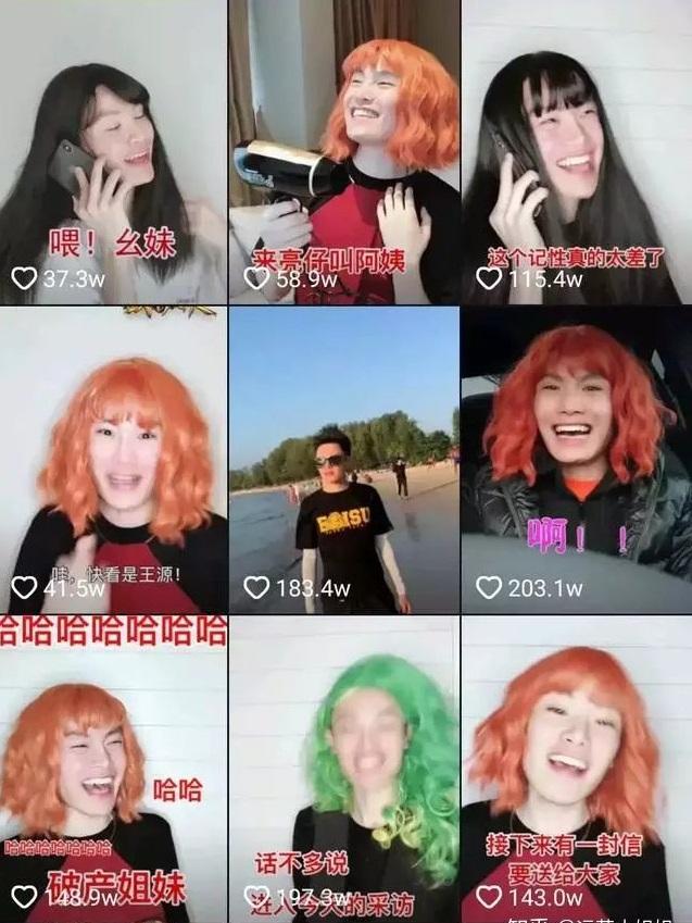 抖音封面吸粉4大技巧!