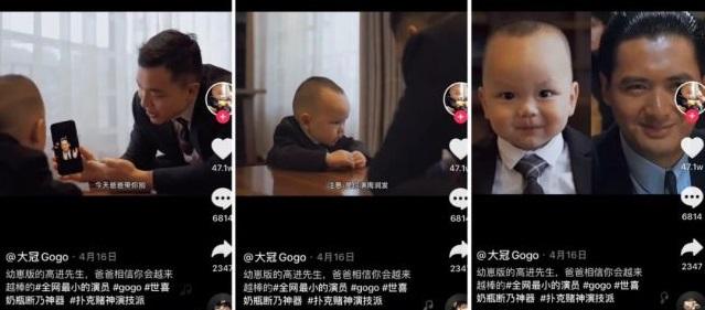 """尿不湿影帝""-大冠gogo"