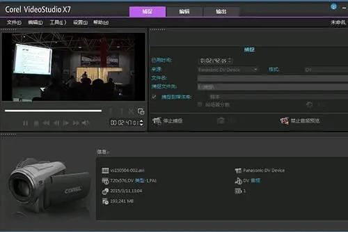 常用的视频剪辑软件