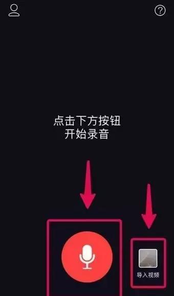玩转抖音,  抖音弹幕文字视频如何制作发布呢?