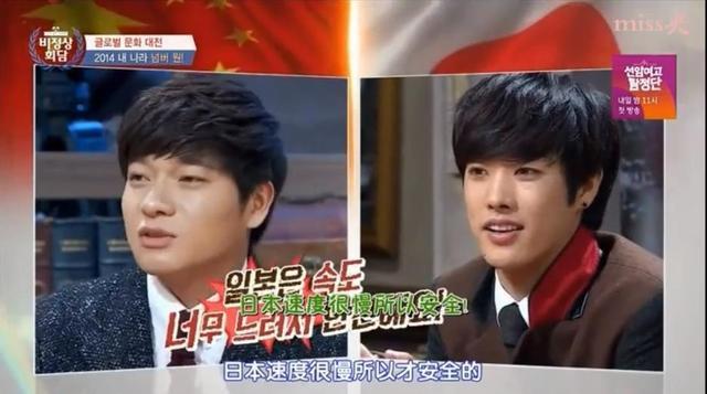 不要轻易惹中国的爱国青年!来看看中国青年的怼人名场面,网友:容易引起极度舒适