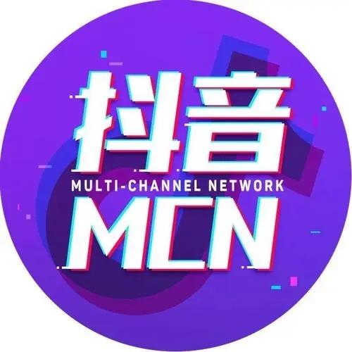什么是抖音MCN?什么是抖音公会?抖音直播公会与MCN有什么区别?