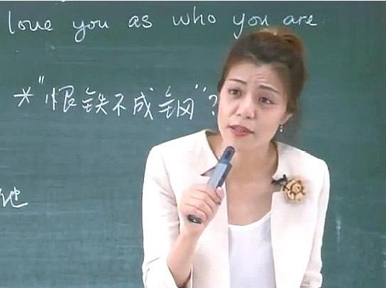 """错将""""耄耋""""读成""""毛至"""",这位圈粉百万的网红大学教授,如今已淡出网络"""