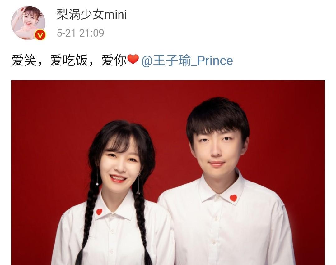 千万网红梨涡少女mini婚礼曝光,王祖蓝也到现场祝贺?
