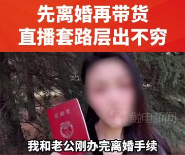 """""""媛式人设""""层出不穷,""""离媛""""人设又在网红圈火了?"""