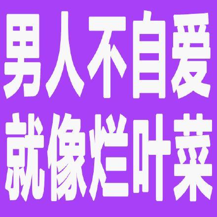 夸夸插是什么意思?夸夸插是哪里的语言?
