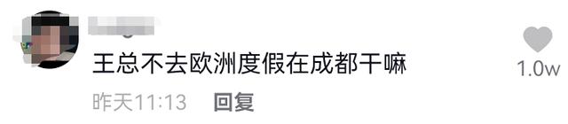 王思聪怼大众点评怎么回事? 最近他怎么样了?