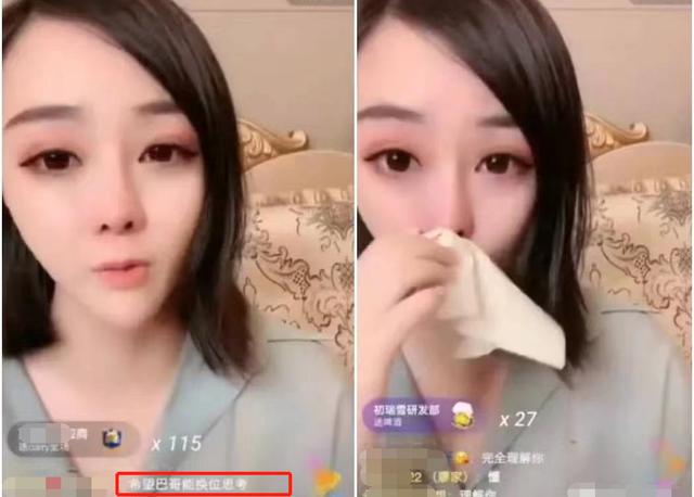 网红辛巴被疑婚变!辛巴老婆发文划清界限引婚变猜想!