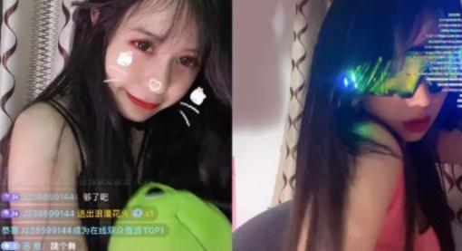 """小兔姬直播涉H事件 粉丝:""""有点辣眼睛"""""""