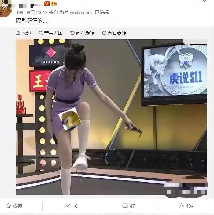 斗鱼官方直播打擦边?被网友举报涉嫌低俗
