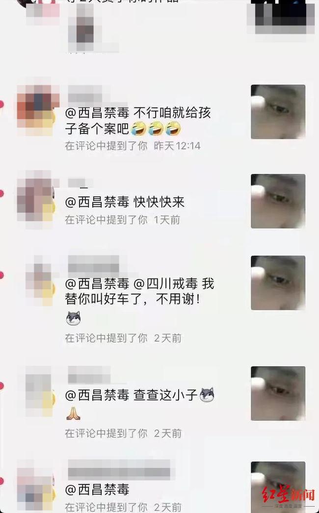 """大学生为吃饭画""""饥饿妆""""走红网络,却被网友举报,还惊动警方!"""